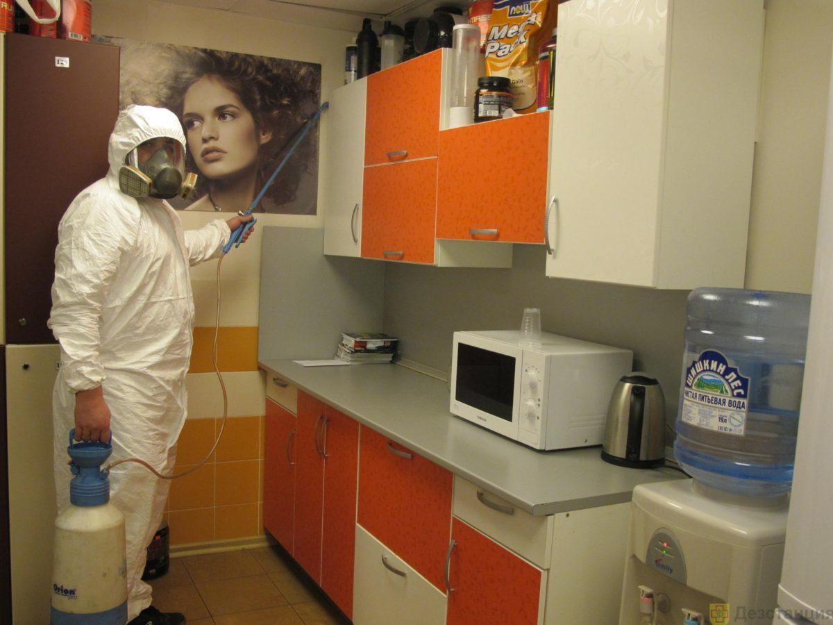 Дезинфекция офиса, обработка офисной кухни